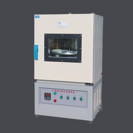 SYD-3061(82)沥青旋转薄膜烘箱