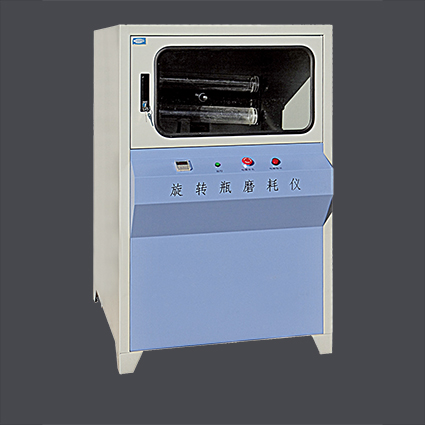 KPM-12A乳化沥青旋转瓶磨耗试验仪