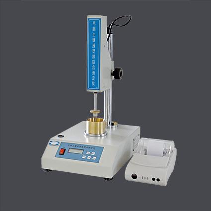 TYS-3电脑土壤液塑限测定仪