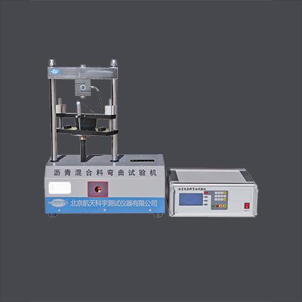 SYD-0715沥青混合料弯曲试验机(屏显)