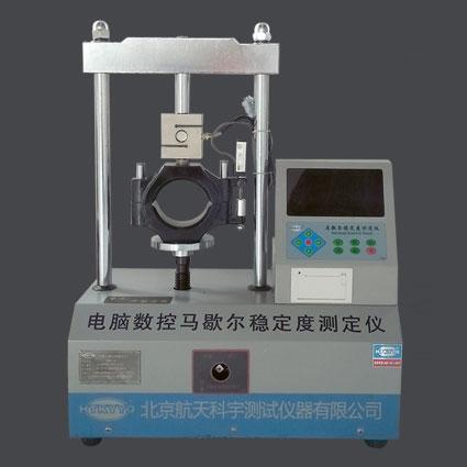 LWD-4A/4B/4C马歇尔稳定度测定仪