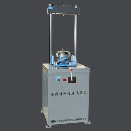 路面材料强度试验机主机(10T)