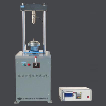 多功能路面材料强度试验机