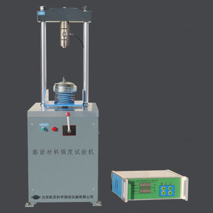 YZM-IIA数显路面材料强度试验机(10T分体无位移)