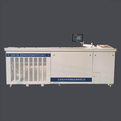 LYY-7G智能低温沥青延伸度试验仪(双水槽双测力)