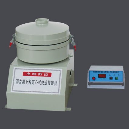 DLC-5沥青混合料离心式快速抽提仪(数控)