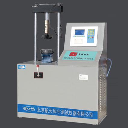 YZM-IID/IIF多功能路面材料强度试验机(10T/20T一体)