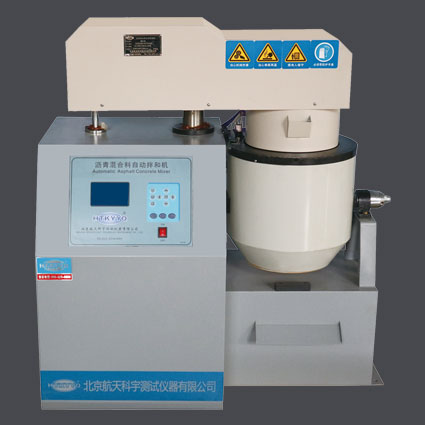 BH-10(20)沥青混合料自动拌和机