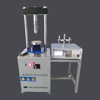 YZM-IIC/IIE多功能路面材料强度试验机