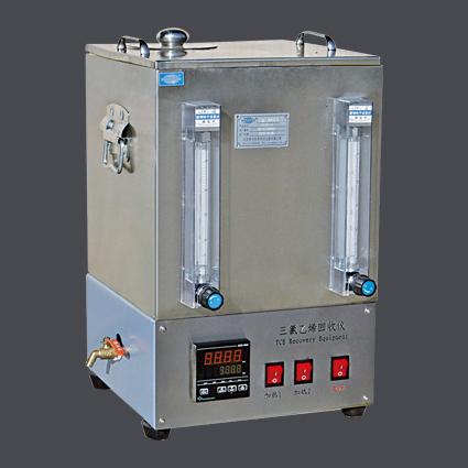 HHS-1三氯乙烯回收仪