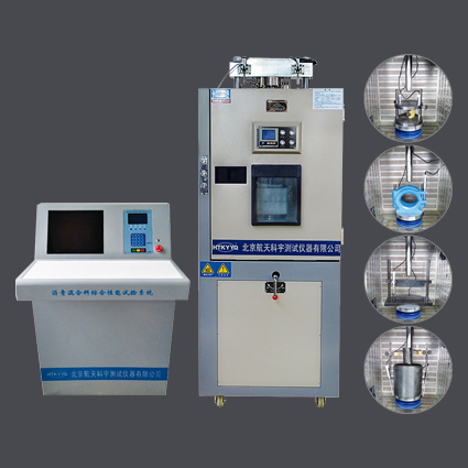 KZH-1A/2A沥青混合料综合性能试验系统